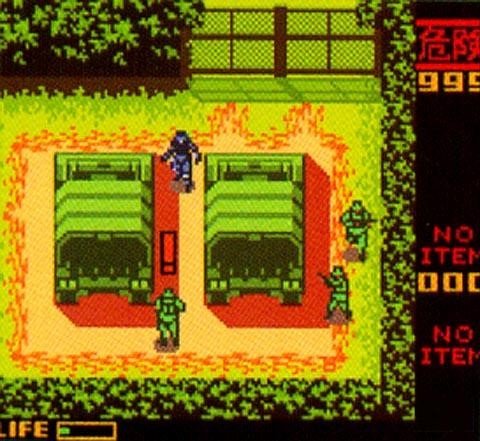 MGS Game Boy